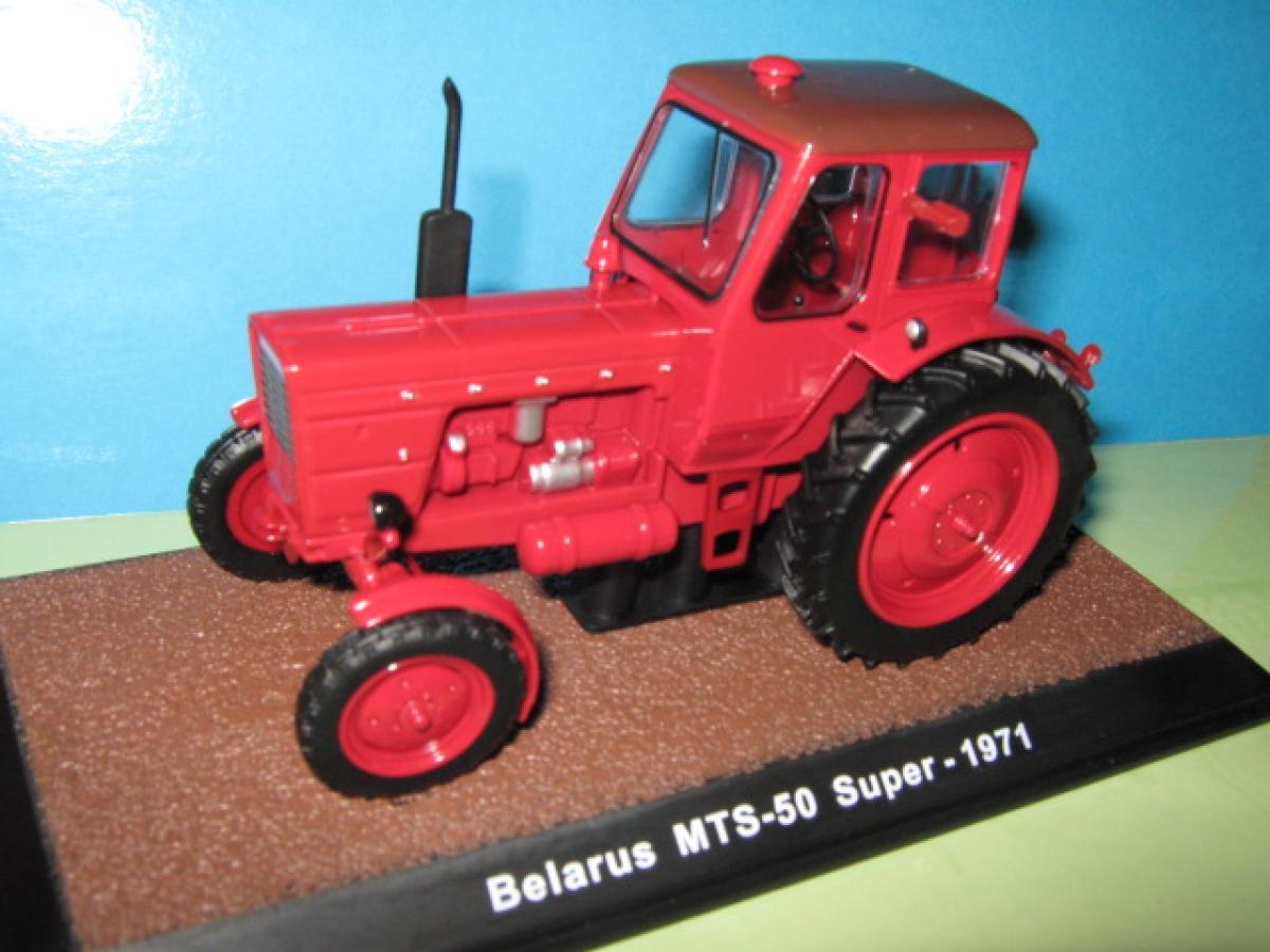 tracteur belarus mts 50 super autre tracteurs. Black Bedroom Furniture Sets. Home Design Ideas